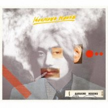 細野晴臣 / HOCHONO HOUSE -LP-