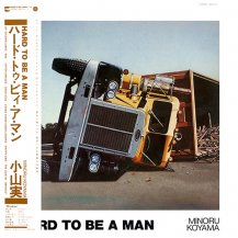 小山実 / HARD TO BE A MAN -LP-