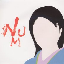 NUMBER GIRL / NUM-HEAVYMETALLIC -LP- (180G)