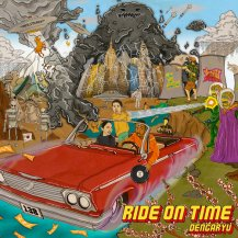 田我流 / RIDE ON TIME -2LP-