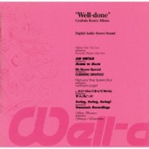 CYMBALS / WELL-DONE REMIX ALBUM -LP-