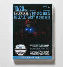 """ISSUGI / THE STORY OF 7INCTREE """"TREE&CHAMBR"""" RELEASE LIVE DVD"""