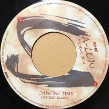 GREGORY ISAACS / DANCING TIME (USED)
