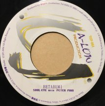 SOUL EYE with PETER MAN / BETABUMI (USED)