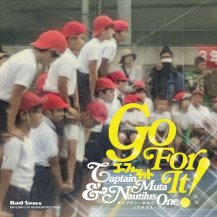 CQ / Go For It / 臭豆腐