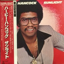 HERBIE HANCOCK / SUNLIGHT -LP- (USED)