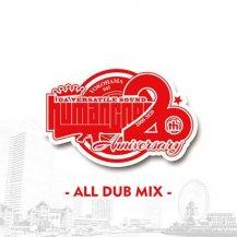 HUMAN CREST 20th Anniversary ALL DUB MIX