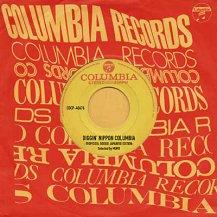 DJ MURO / DIGGIN' NIPPON COLUMBIA -TROPICOOL BOOGIE JAPANESE EDITION-