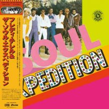 FREDDIE TERRELL AND THE SOUL EXPEDITION / FREDDIE TERRELL AND THE SOUL EXPEDITION -LP-