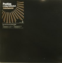 PUSHIM / a song dedicated (USED)