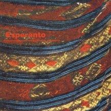 坂本龍一 / エスペラント -LP-