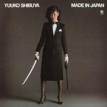 渋谷祐子 / MADE IN JAPAN -LP-