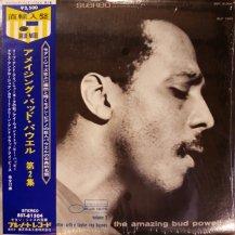 BUD POWELL / THE AMAZING BUD POWELL VOL.2 -LP- (USED)