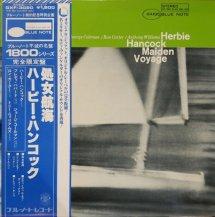 HERBIE HANCOCK / MAIDEN VOYAGE -LP- (USED)