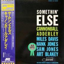 CANNONBALL ADDERLEY / SOMETHIN' ELSE -LP- (USED)