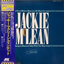 JACKIE MCLEAN / JACKIE MCLEAN QUINTET -LP- (USED)