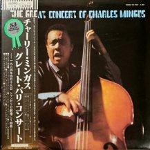 CHARLES MINGUS / GREAT CONCERT OF CHARLES MINGUS -3LP- (USED)