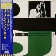 J.J. JOHNSON / THE EMINENT JAY JAY JOHNSON VOL.2 -LP- (USED)