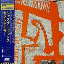 CECIL TAYLOR / JAZZ ADVANCE -LP- (USED)