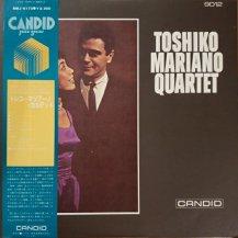 TOSHIKO / MARIANO QUARTET -LP- (USED)