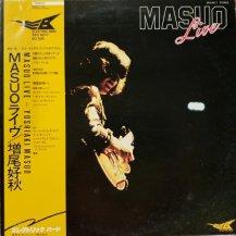 増尾好秋 / MASUO LIVE -LP- (USED)
