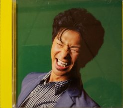 藤井洋平 / BANANA GAMES (CD・USED)