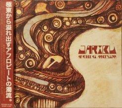 JARIBU AFROBEAT ARKESTRA / NO MORE PATIENT (CD・USED)