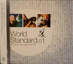須永辰緒 / WORLD STANDARD.01 (CD・USED)