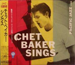 CHET BAKER / CHET BAKER SINGS (CD・USED)