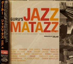 GURU'S JAZZMATAZZ / JAZZMATAZZ VOL. 4 (CD・USED)