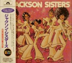 JACKSON SISTERS / JACKSON SISTERS (CD・USED)