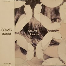 DAOKO / GRAVITY (CD・USED)