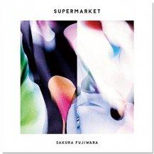 藤原さくら / SUPERMARKET -LP-