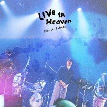 曽我部恵一 / LIVE IN HEAVEN -LP-