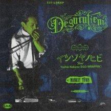 DEGURUTIENI / イツゾヤノヒビ