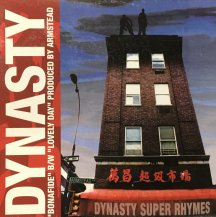 DYNASTY / BONAFIDE (USED)