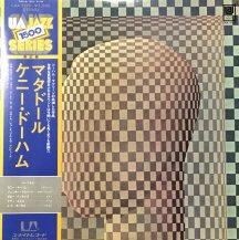 KENNY DORHAM / MATADOR -LP- (USED)