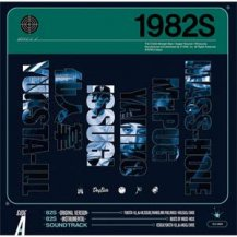 1982S / 82S / SOUNDTRACK -LP-