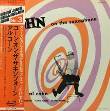 AL COHN QUINTET / COHN ON THE SAXOPHONE -LP- (USED)