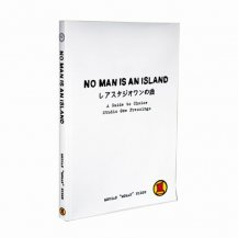 MORGAN NIXON / NO MAN IS AN ISLAND : A GUIDE TO CHOICE STUDIO ONE PRESSINGS / レアスタジオワンの曲