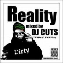 DJ CUTS / Reality