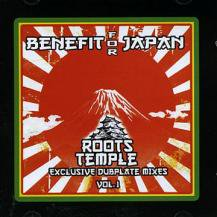 V.A / Benefit For Japan: Roots Temple Exclusive Dubplate Mixes Volume 1