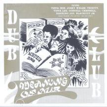 Dub Club / Meaning Of Dub - SoundChannel music store
