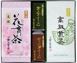花舞茶と高級煎茶 茶の葉・ほうじ茶ようかん詰合せ