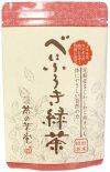 【粉末緑茶】べにふうき緑茶