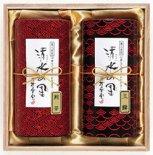 高級煎茶・玉露詰合せ<鎌倉彫風和紙缶・木箱入> T-08