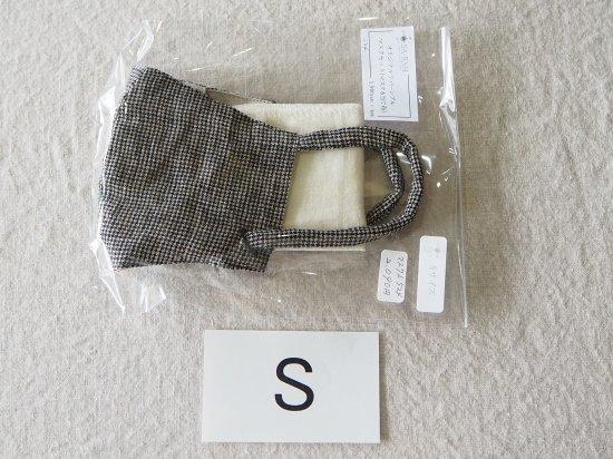 Sa-Rah/リバーシブルマスク&当て布セット【Sサイズ】千鳥ブラック