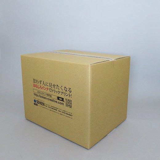 梱包材(ダンボールのみ)TPW-105EDF専用