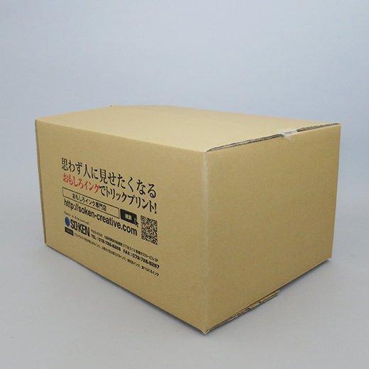 梱包材(ダンボールのみ)TPW-105ED/105...