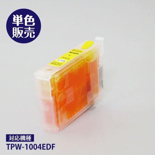 食用可食性インクカートリッジ ICY-59|イエロー(TPW-1004EDF専用)